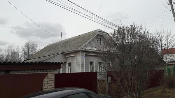 купить дом в костроме в давыдовском результатам указанной проверки